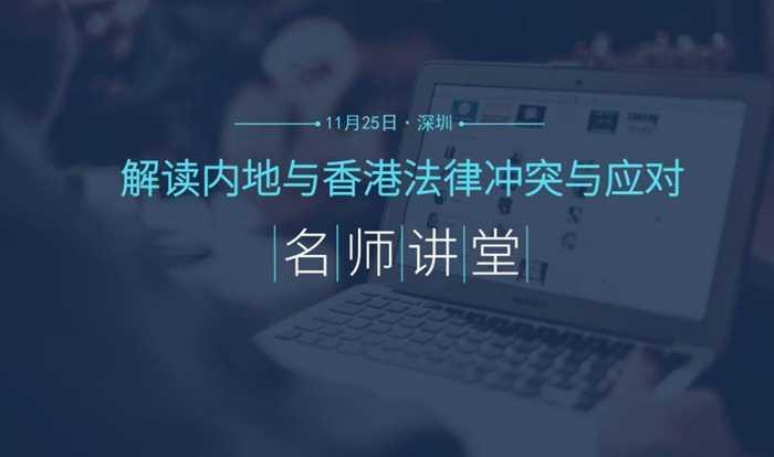 1125深圳活动1_官方公众号首图_2017.11.15.png