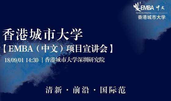 0901活动配图_自定义px_2018.08.31.png