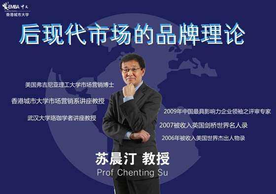 演讲嘉宾配图_自定义px_2018.04.10.png