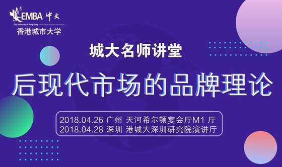 0426-28广州深圳活动.png