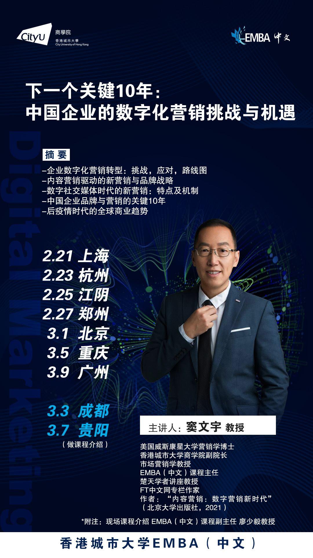 http://www.huodongxing.com/file/20160831/6182434467981/624067438055170.jpg