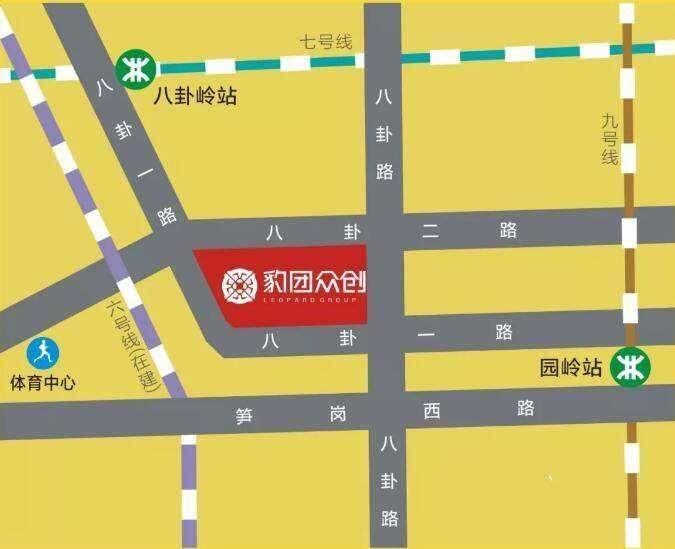豹团众创-地址.jpg