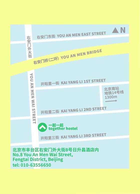北京大店地址卡.jpg