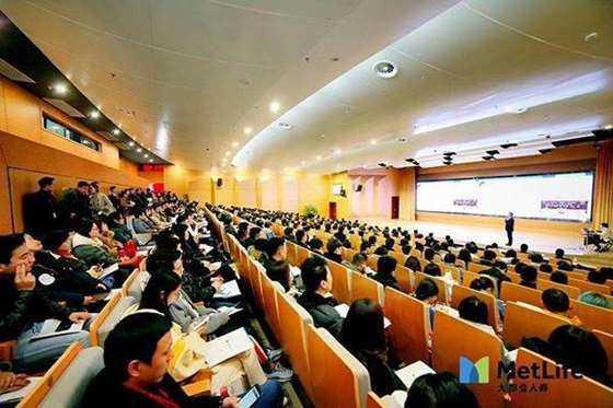 省职工中心MCS 2 2018.12.16.jpg