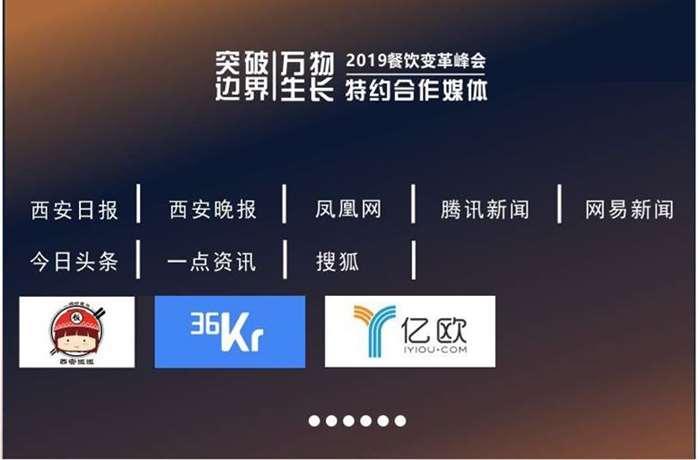 WeChat Image_20190417095210.jpg