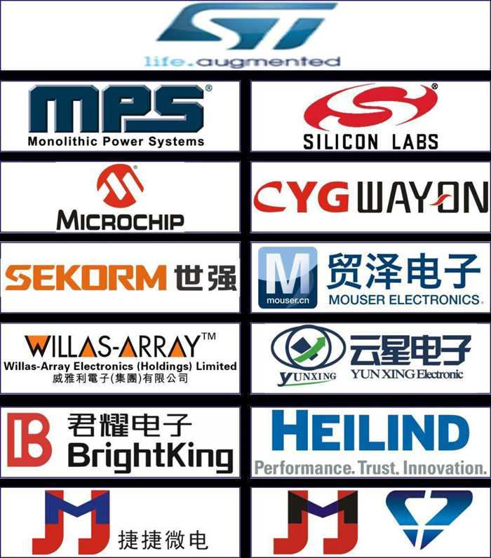 新能源汽车合作企业LOGO.png