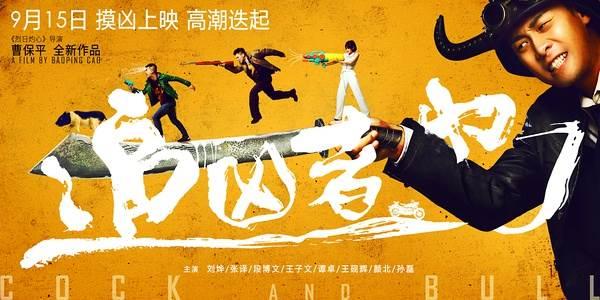 海报字体卢字手绘