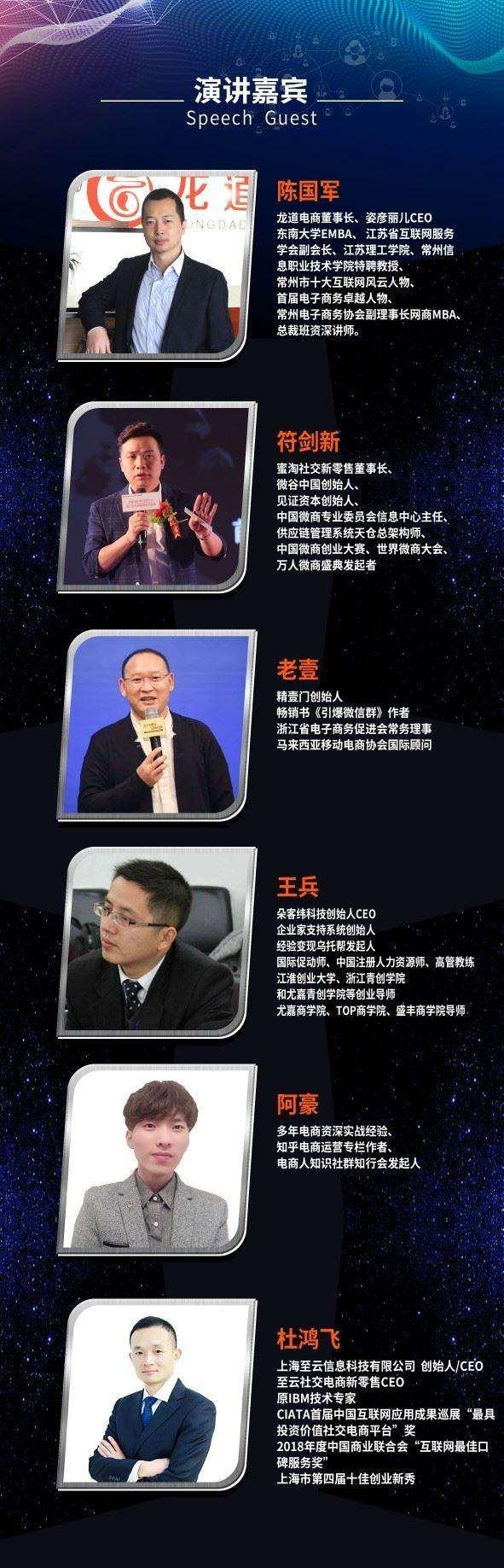 http://www.huodongxing.com/file/20160918/2862452997221/733363721999858.jpg