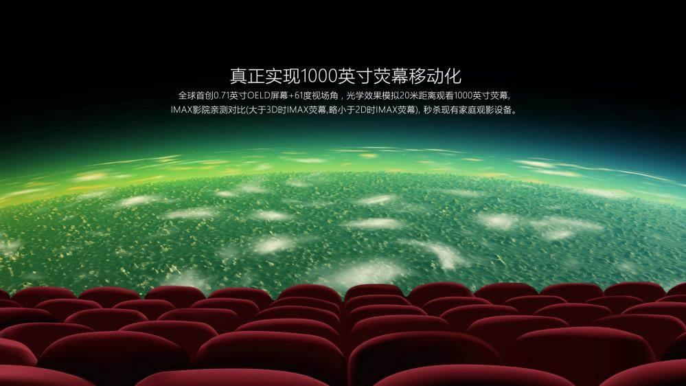 index3_meitu_2.jpg