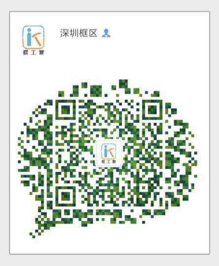 深圳框区2.jpg