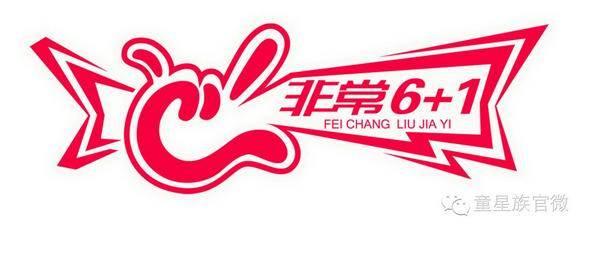 logo logo 标志 设计 矢量 矢量图 素材 图标 596_253