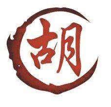 胡律logo.jpg