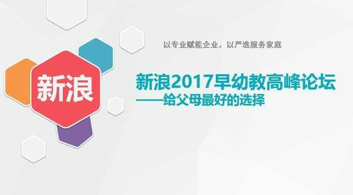 微信图片_20171020112608.png