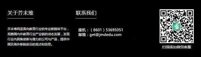 微信图片_20171016160424.jpg