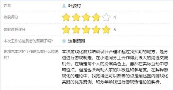 weixintupian_201904040006342.png