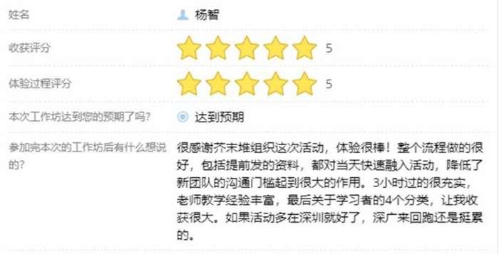 weixintupian_201904040006343.png