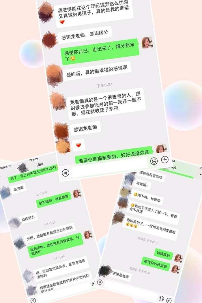 WeChat429995ab7d36261410851df4d7120a0e.png
