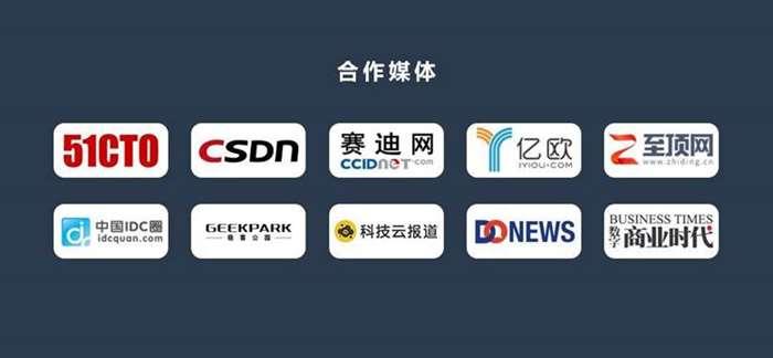 媒体合作logo墙.png