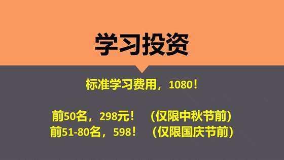 10月13日-武汉站-《销售革命3.gif