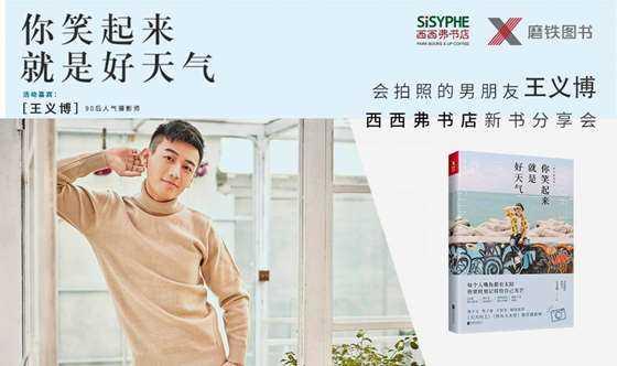 196132 广州万菱汇店 王义博 网络图B.jpg