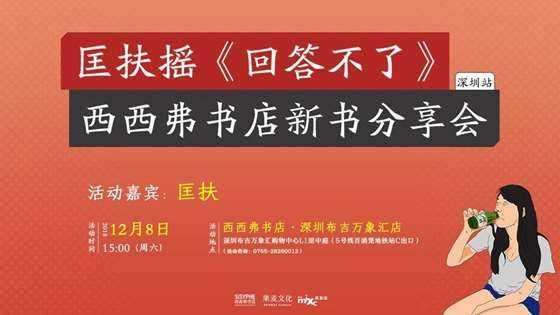 深圳PPT 1280.jpg