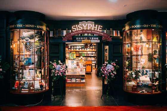 西西弗书店门口.jpg