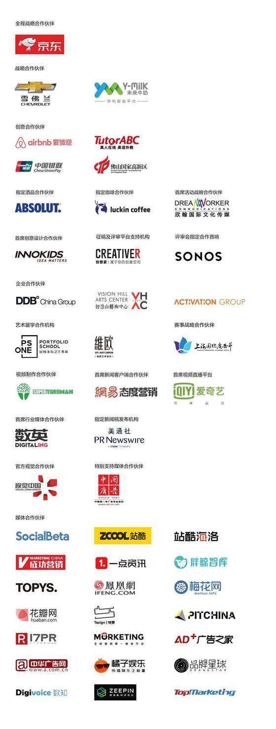 合作伙伴logo组_伙伴1.jpg