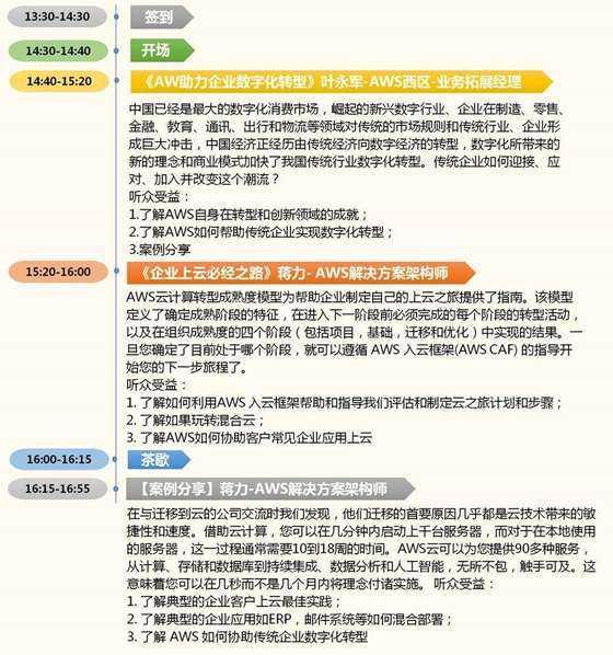 图片2_看图王.png