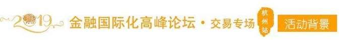 杭州活动活动背景.jpg