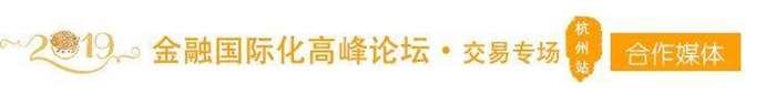 杭州活动合作媒体.jpg