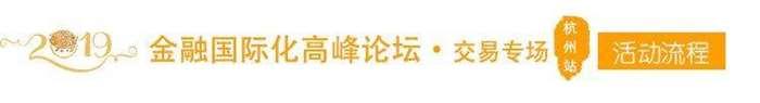 杭州活动活动流程.jpg