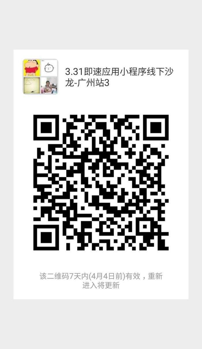 37ea9dc1af96a8fb7a81c723d9fa971.jpg