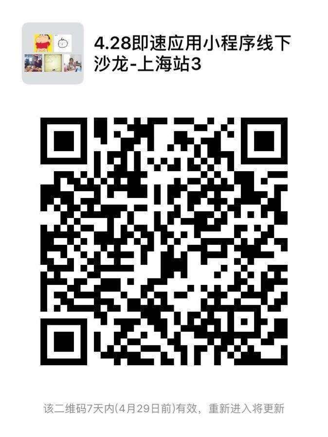 微信图片_20190422142510.jpg