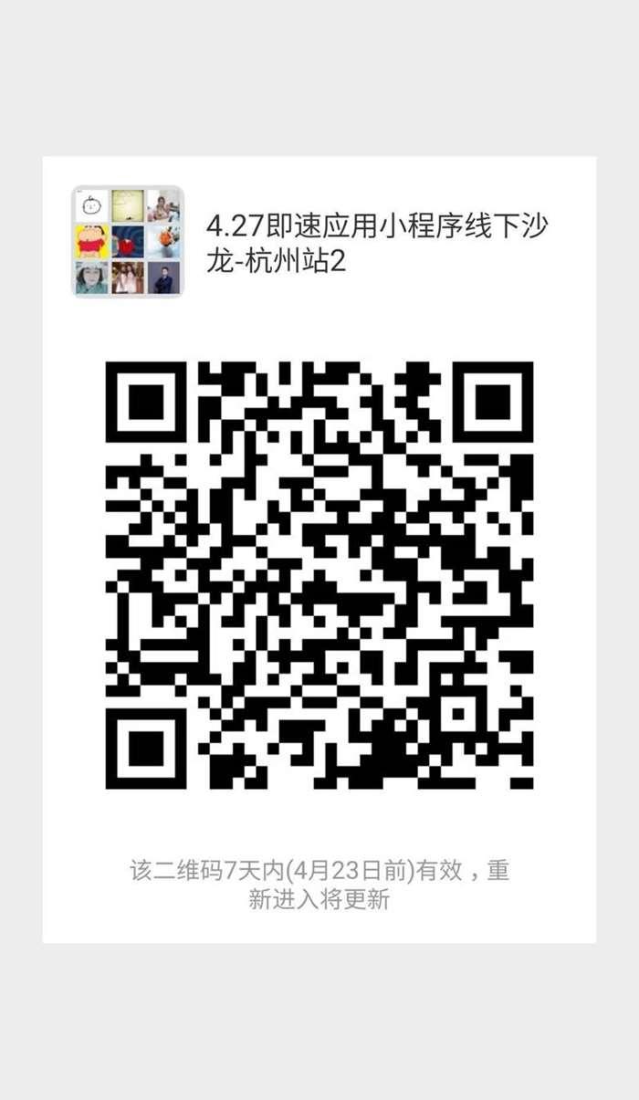 杭州.jpg