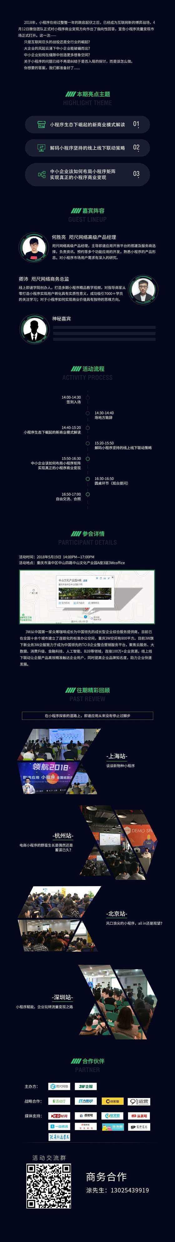 长图-重庆_6.jpg