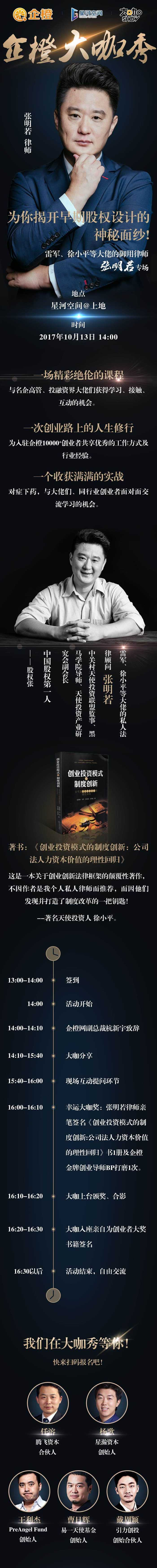 zhangmingruo.png