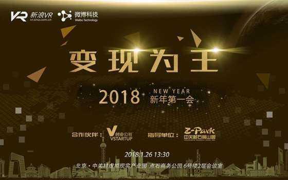 新年第一会.jpg