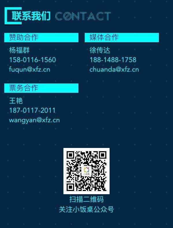 微信图片_20170728112227.jpg