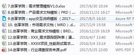 z1_看图王.png