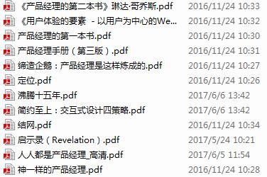 z2_看图王.png