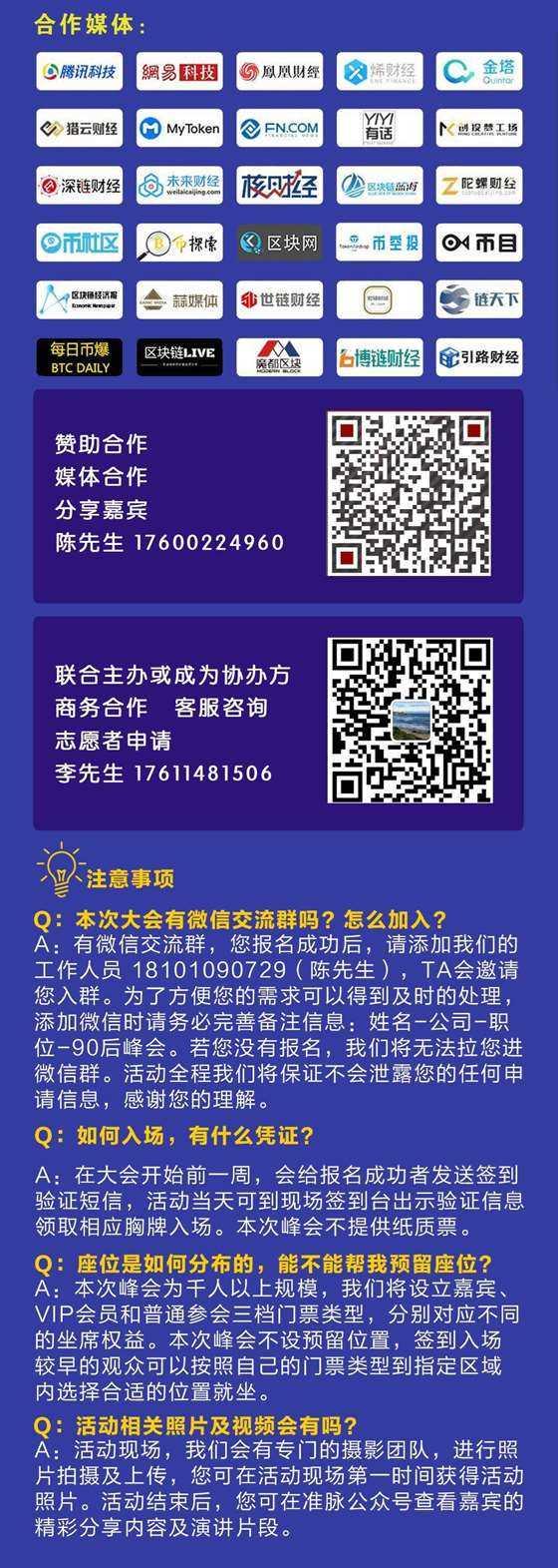 微信图片_20180517221333.jpg