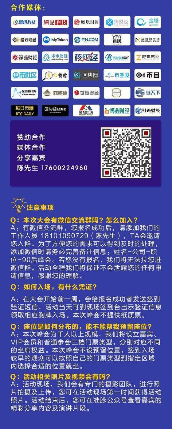 微信图片_20180708154339.jpg