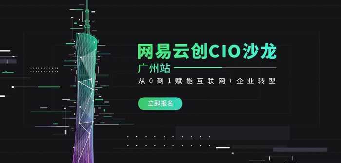 互动吧banner-960x461.png