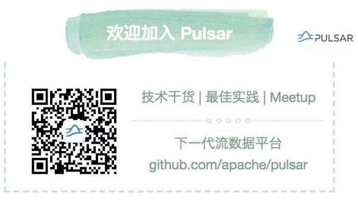加入 Pulsar.png