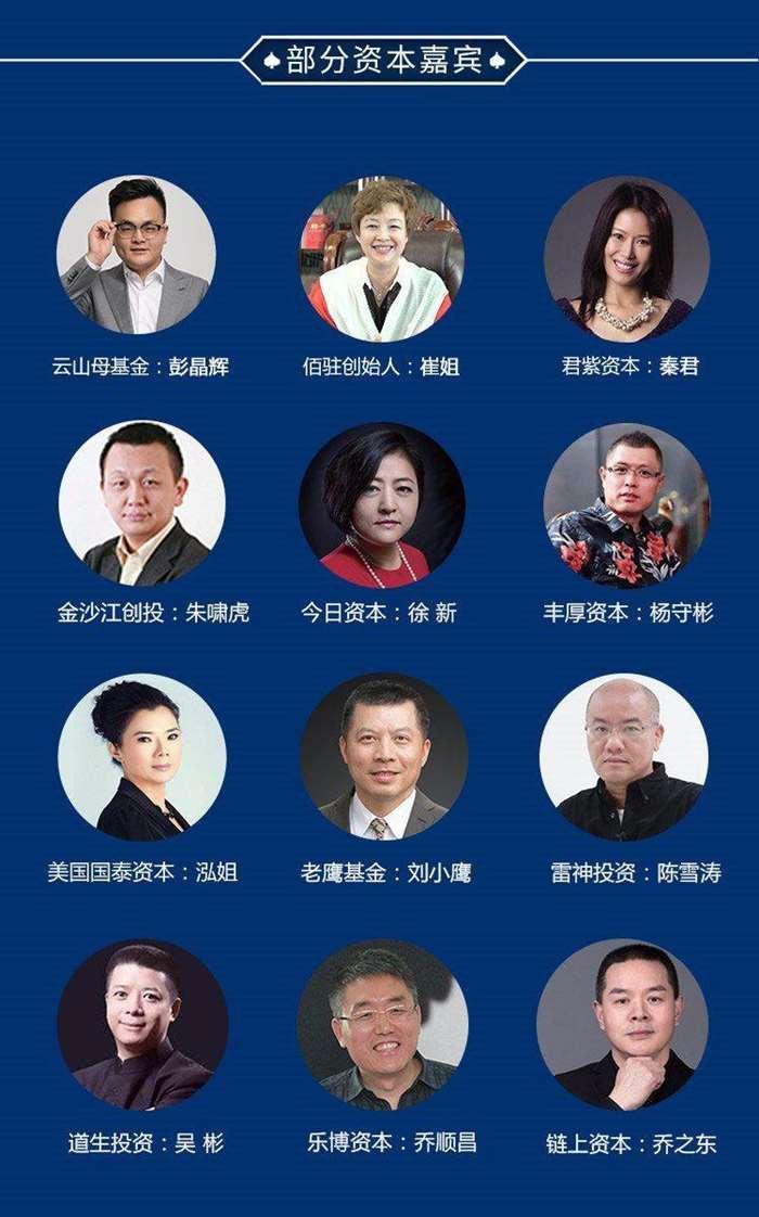 2019中国经济机遇_05.jpg