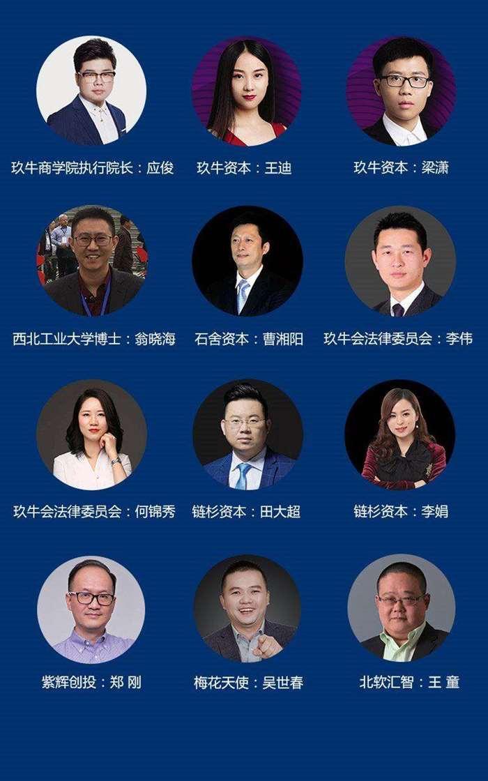 2019中国经济机遇_10.jpg