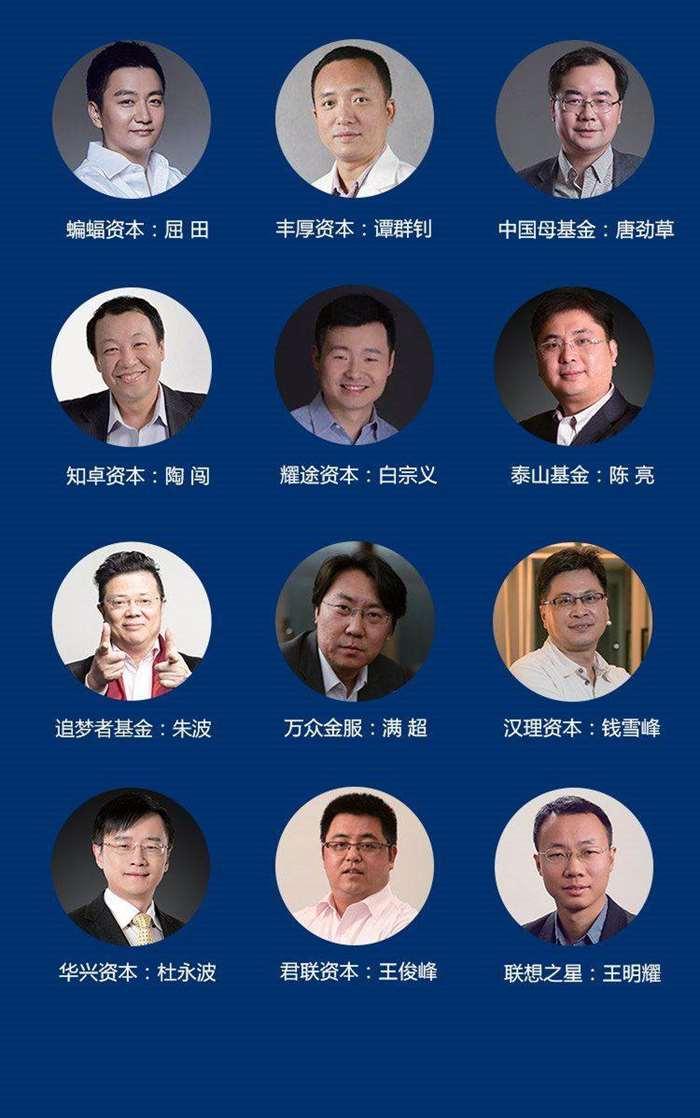 2019中国经济机遇_06.jpg