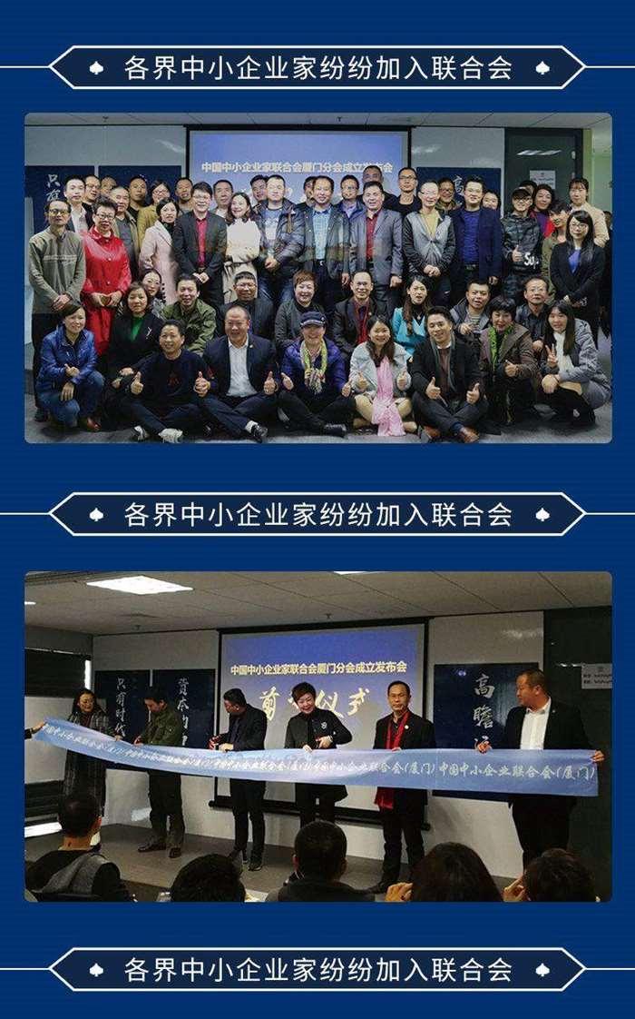 2019中国经济机遇_12.jpg