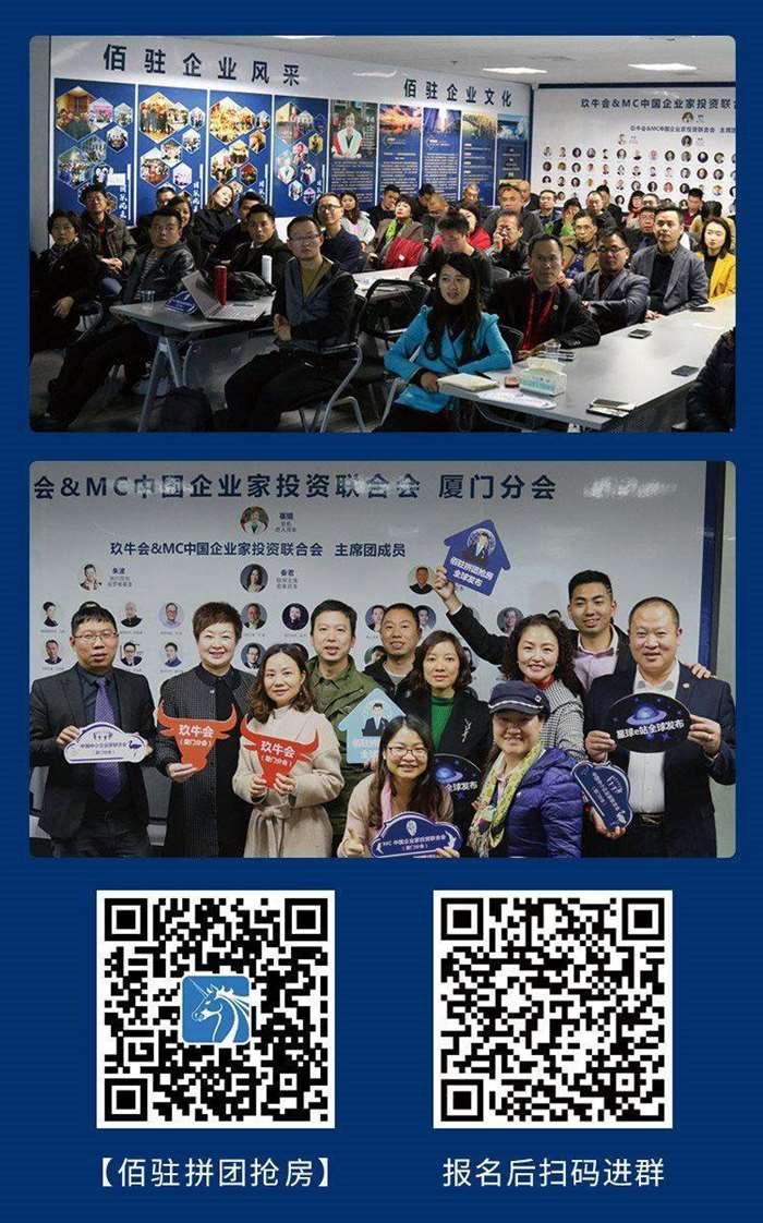 2019中国经济机遇_13.jpg