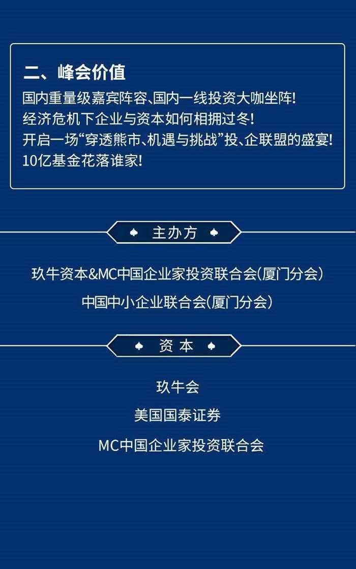 2019中国经济机遇_02.jpg